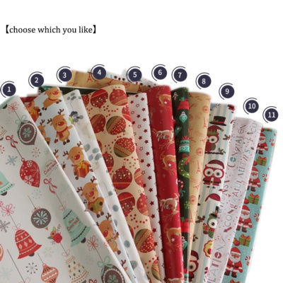 Creative Gift Wrapping Paper