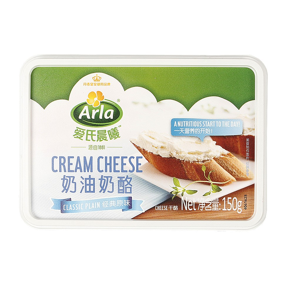 Arla Classic Plain Cream Cheese 150g