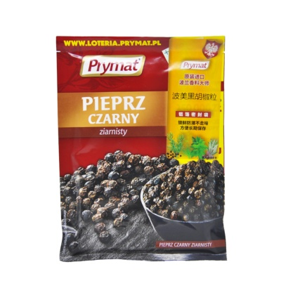 Prymat Black Pepper 20g