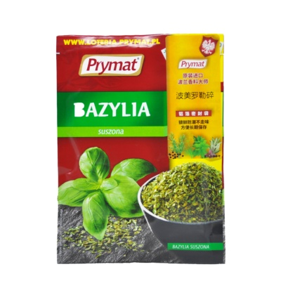 Prymat Dried Sweet Basil Chopped 10g
