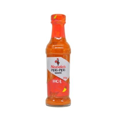 南逗牌特辣辣椒酱(复合调味料) 250g