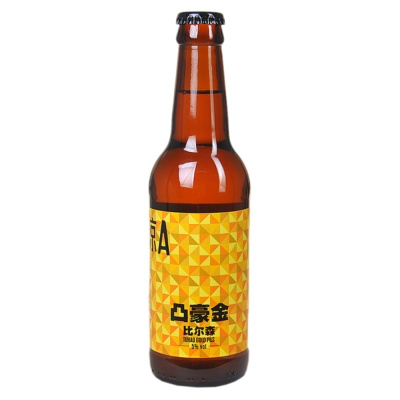 Beijing A Convex Gold Bilson Beer 330ml