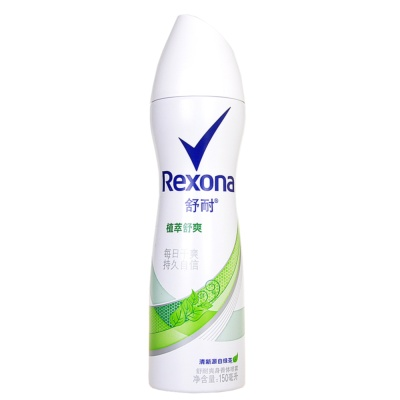Rexona Anti-perspirant 150ml