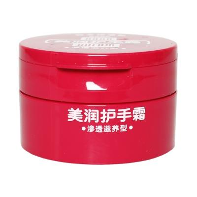 Shiseido Hand Cream 100g