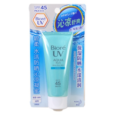 Biore Sunscreen Rich Water Milk SPF 45 PA+++ 60g
