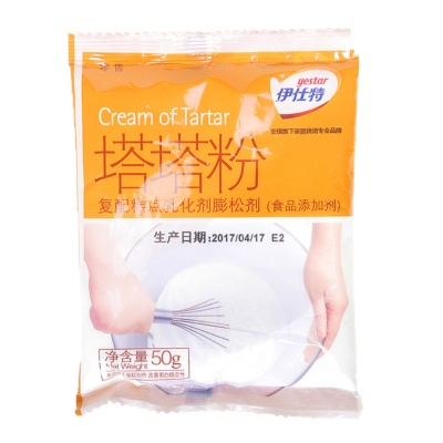 Angel Yestar Cream Of Tartar 50g