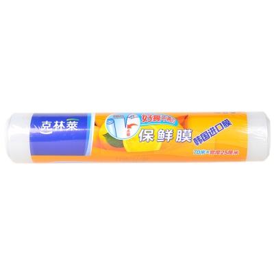 Cleanwrap Plastic Wrap CW-17 25cm*70m