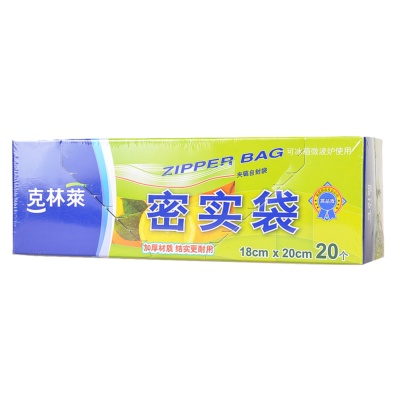 Cleanwrap Zipper Bag 18*20*20