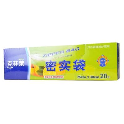 Cleanwrap Zipper Bag 25cm*30cm 20个