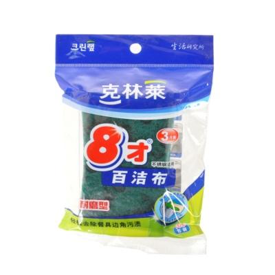 Cleanwrap Scouring Pad 3pcs