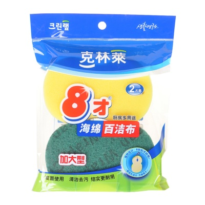 Cleanwrap Sponge Scouring Pad 2pcs