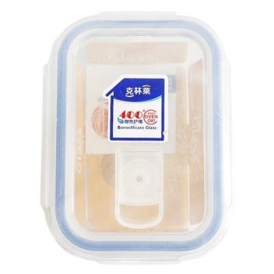Clean Wrap Borosillocate Glass Seal Box
