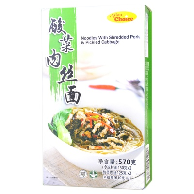 Asian Choice Noodles With Shredded Pork & Pickled Cabbage 570g