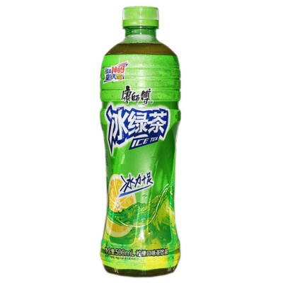 Ice Green Tea 500ml
