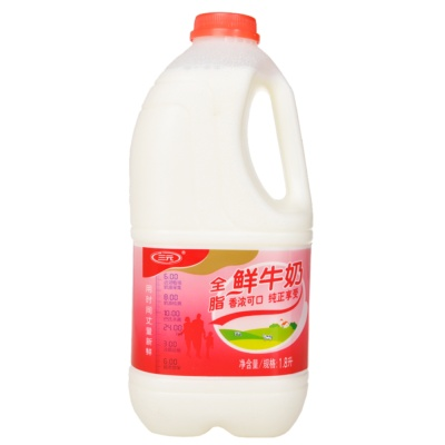 Whole Fresh Milk
