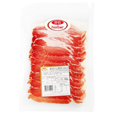 Horber Procuitto (Parma Style) Ham 100g