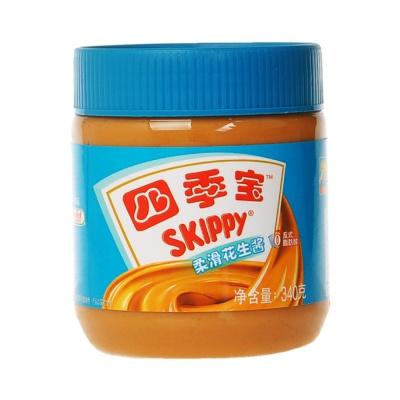 Skippy Creamy Peanut Butter 340g