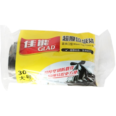 佳能超厚垃圾袋波浪口型大号黑色 50*60cm(30p)