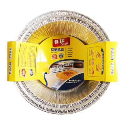 佳能铝箔烤盘圆形 840ml×4个