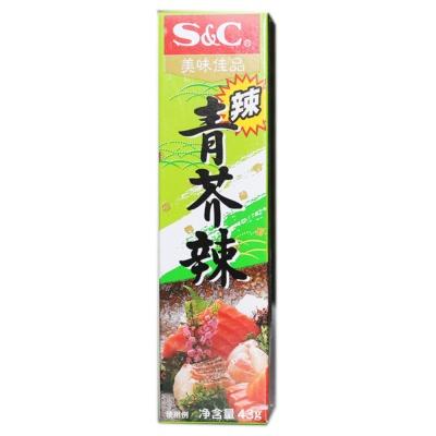S&C 青芥辣 43g