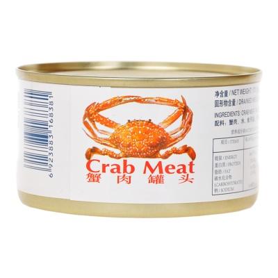 皇冠牌蟹肉罐头 170g