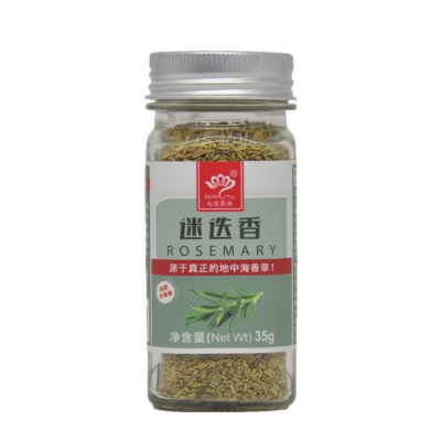 Quteshy Rosemary 35g