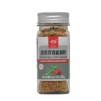 Quteshy Chilli Onion Spices 59g