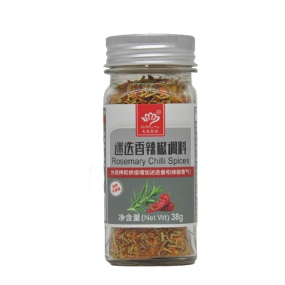 Quteshy Rosemary Chilli Spices 38g