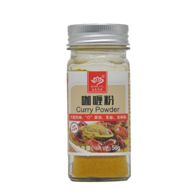 Quteshy Curry Powder 50g
