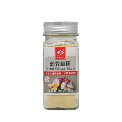 Quteshy Onion Ginger Garlic 50g