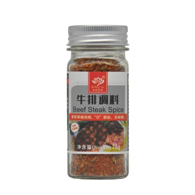 Quteshy Beef Steak Spice 75g
