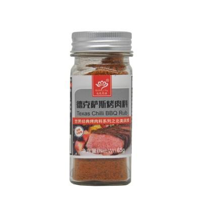 Quteshy Texas Chilli BBQ Rub 65g