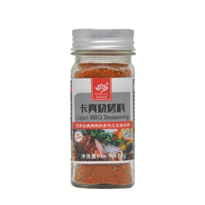 Quteshy Cajun BBQ Seasoning 68g