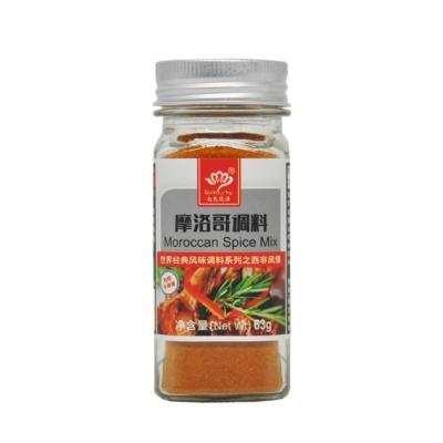 Quteshy Moroccan Spice Mix 63g