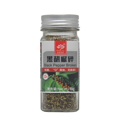 Quteshy Black Pepper Broken 50g