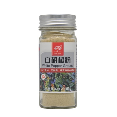 Quteshy White Pepper Ground 55g