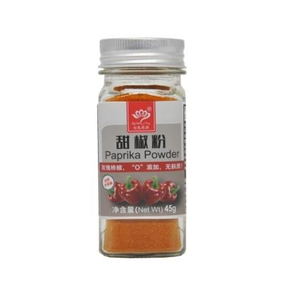 Quteshy Paprika Powder 45g