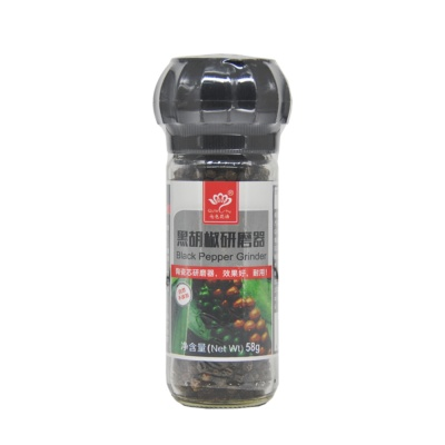 Quteshy Black Pepper Grinder 58g