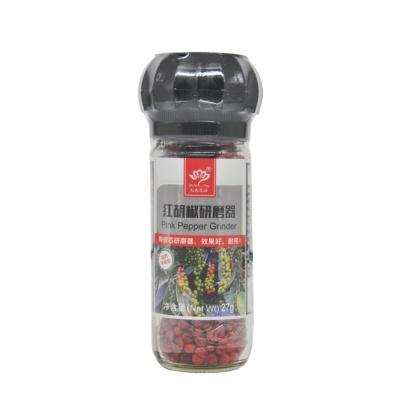 七色花语研磨器牙买加红胡椒籽 27g