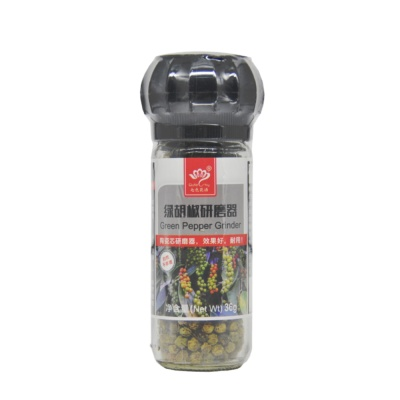 Quteshy Green Pepper Grinder 36g