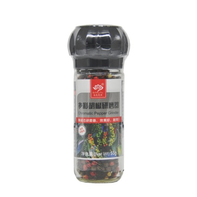 Quteshy Chromatic Pepper Grinder 55g
