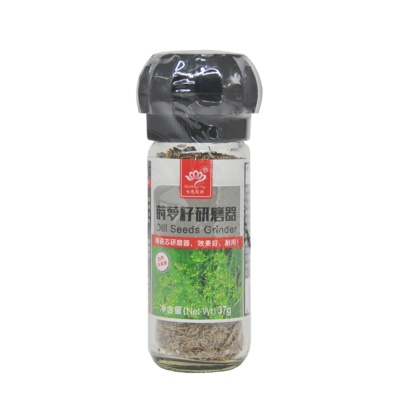 Quteshy Dill Seeds Grinder 37g