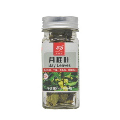 Quteshy Bay Leaves 4g