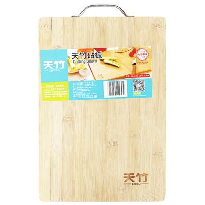 Truzo Cutting Board (46*34*1.8) 1p