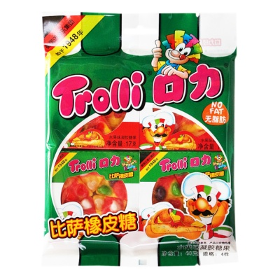 Trolli Pizza Soft Candy 68g