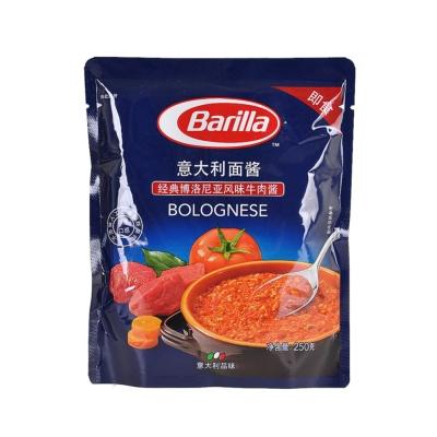 Barilla Bolognese Pasta Sauce 250g