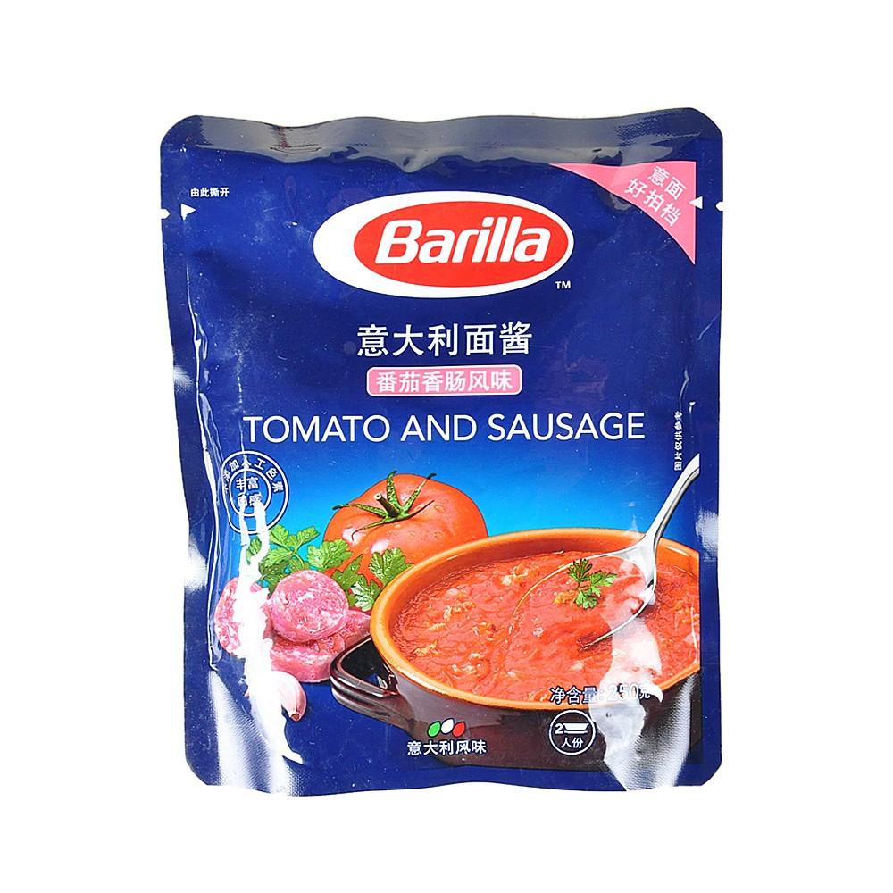 Barilla Tomato & Suasage Pasta Sauce 250g