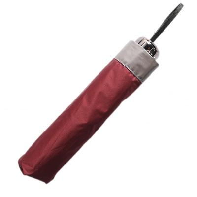 红叶牌晴雨两用折叠素色洋伞 1p