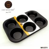 6 Cup Muffin Pan 285*195*30 - __[GALLERYITEM]__