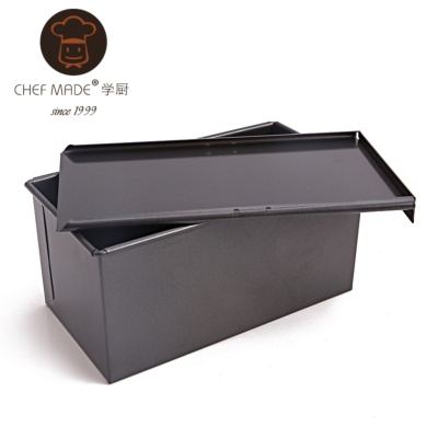 Loaf Pan with Sliding Closure 226*123*113mm